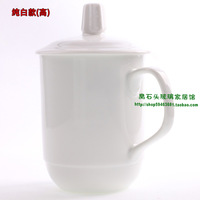 Bone china cup ceramic cup exquisite glass pure white