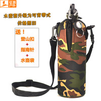 Outdoor camping supplies ride sports bottle large capacity circle kettle Camouflage 1000ml kettle