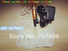 Cheap Hight Quality Eyebrow  Pen Permanent Makeup Machine (China (Mainland))