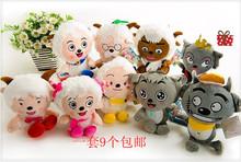 stuffed toy goat price