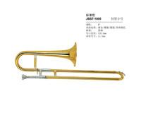 JBst-1800   High-Grade Slide Trumpet JINBAO
