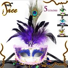 masquerade mask price