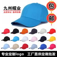 Logo sun hat baseball cap customize working cap advertising cap hat