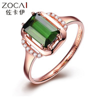 ZOCAI WOMAN GENUINE LUXURY 1.0 CT GREEN TOURMALINE ELEGANT RING 18K ROSE GOLD GREEN TOURMALINE  W05074
