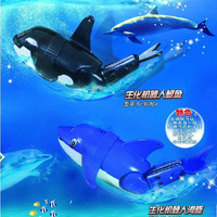 Super cute / magic electric swimming fish / really swim in the water bathing / swimming toys / Free shipping