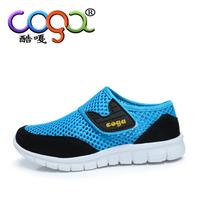 2015 Girls child sports shoes boys shoes sandals cutout sport shoes  gauze breathable