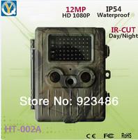 5MP CMOS Sensor 12MP 1080P scouting trail camera Invisible infraredlights  waterproof hunting camera