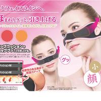 High Quality Hot! 2014 New Women Face Massager,Slimming Face Belt, V Shape 3D Strap Facial Mask Massage for Health