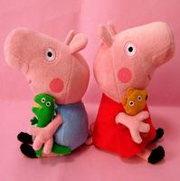 2pc/lot new hot Toys for children 7''(19cm) Cute Peppa Pig With Teddy Bear George Pig Plush Doll Stuffed Plush Cartoon Kids Gift