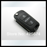 Free shipping for 20pcs/lo Hyundai Elantra flip folding remote key shell with the best price  0401225