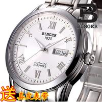 Accusative binger watch fully-automatic mechanical watch male cutout men's watch commercial waterproof watch