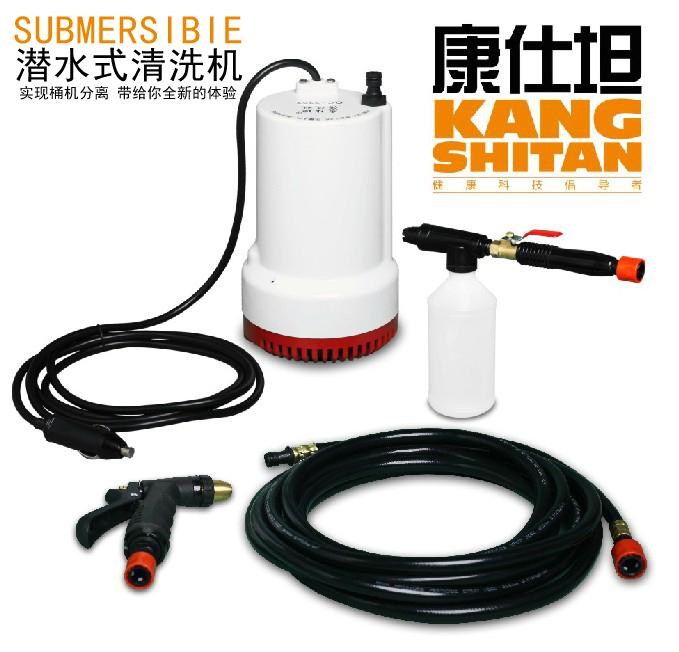 High Pressure Washer Pumps High Pressure Washer Pump