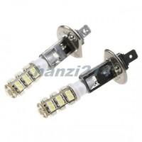 Pair LED Bulbs H1 24V Volt 25 SMD Car Fog Light White Bulbs Lamp Truck
