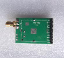 wholesale wireless video module