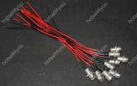 500pcs 5mm Green 12V 20cm Bulbs Light  Pre Wired Wr led   + Metal Led Holder Bezel Panel