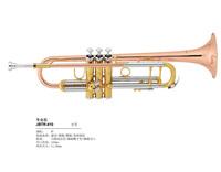 Professional trumpet JBTR-430 JINBAO
