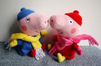 2pcs/lot hot sale Daddy Mummy Pig Peppa George Pig family Plush Toy Set Movie TV Peppa Pig Dolls Kids  Free Shipped