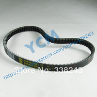 POWERLINK 835*20 Drive Belt,Scooter Engine Belt,Belt for Scooter,Gates CVT Belt, Free Shipping