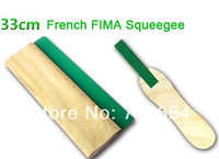 13inch (33cm) france FIMA squeegee wood handle