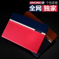 WX For apple ipad mini2 protective case holsteins thin ipadmini case with dormancy