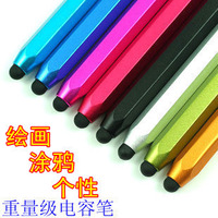 WX WX For apple    for ipad   air  for iphone   4s 5 5c  for SAMSUNG   note3 s4 stylus quality capacitor touch screen pen