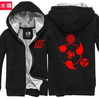 Anime Naruto Syaringan cosplay thickening zipper hoodie jacket outerwear free shipping