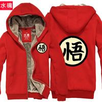 Dragon Ball Z Goku cosplay thickening zipper sweatshirt hoodie men women jacket coat