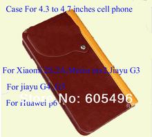 huawei g3 phone price