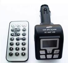 car bluetooth fm modulator price