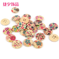 Diy handmade beaded materials primaries blended-color wood bead print button