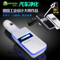 Car air purifier car air purifier negative ion oxygen bar photocatalyst smoke formaldehyde