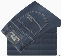 Men's clothing SEMIR men's jeans straight jeans male 9818