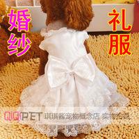 Pet clothes teddy dog clothes big lace formal dress one-piece dress dog wedding dress