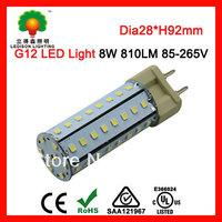 NEW!!! 85-265V 8W LED G12 Bulb Light 710LM Dia28*H92mm 56LED SMD2835 85-265V