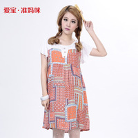 2014 summer  maternity clothing rayon mommas one-piece dress for pregnancy maternity fashion korea dress