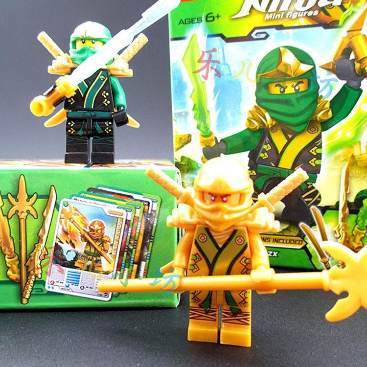 lego ninjago lloyd spinner