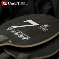 White cnstt 7 ping-pong floor table tennis ball base plate table tennis ball base plate