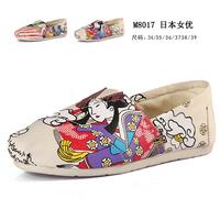 Women flats New 2014 Ballet Flats Mix Color Sapatilhas loafers flat single shoes 2 Color canvas espadrilles