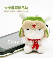 Original Xiaomi Mitu Screen Wipe Pendant perfect for xiaomi MI1 / 1S / 2 / 2A / 2S cell phone