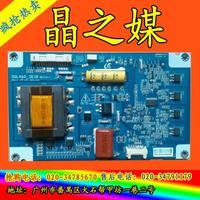 Free shipping new LED constant current board SSL460-3E1B REV: 0.1 SSL460_3E1B