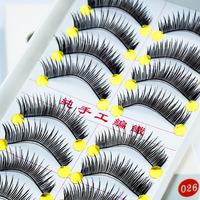 NewlookTaiwan handmade false eyelashes naturally thick end of eye slightly long section TW026 9.8 yuan / box 10 PACKER Pos