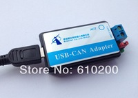 Free shipping  USB-CAN adapter, USB to CAN bus adapter, USB to CAN bus converter,CAN bus analyzer