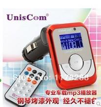 popular micro usb fm transmitter