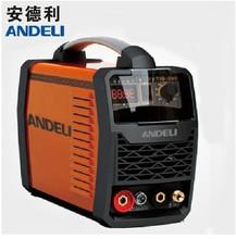 welding machine promotion