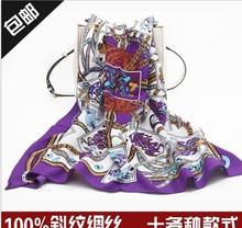 wholesale silk twill scarf