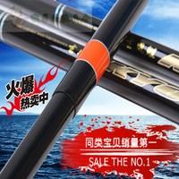 Monkey ultra-light 28 ultra hard carbon fishing rod battle of the rod taiwan fishing rod carousingly