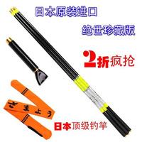 3.6 4.5 5.4 6.3 7.2 meters ultra-light ultra hard taiwan fishing rod 28 carousingly fishing rod
