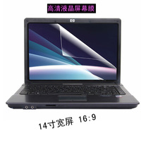 Factory Direct laptop screen protection film A 14-inch widescreen high-definition LCD film computer screen foil material