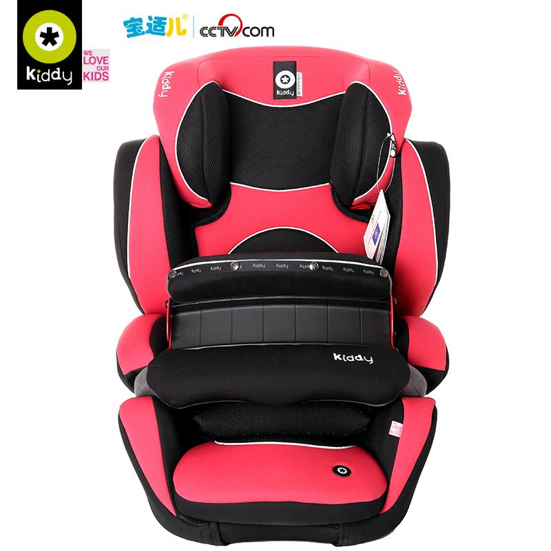 Car kiddy child safety seat 9 - 12 safety seat car(China (Mainland))