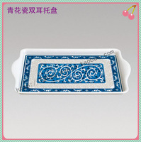 Melamine tableware melamine tableware plastic tableware blue and white porcelain interaural pallet teaberries dish